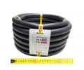 Шланг для охлаждающей жидкости АС 18*26-0.63 МПа /ANDYCAR, EPDM, бухта 5м/